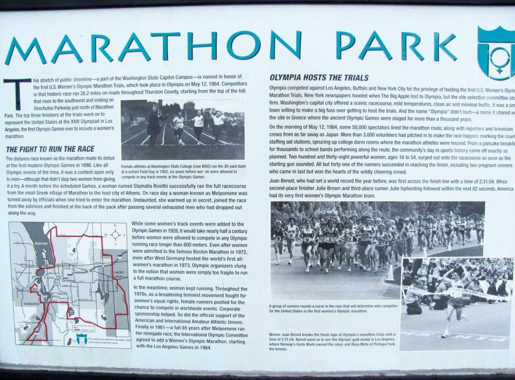 Marathon Park Marker